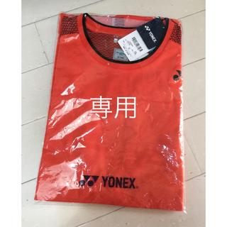 YONEX - YONEX テニスウエア
