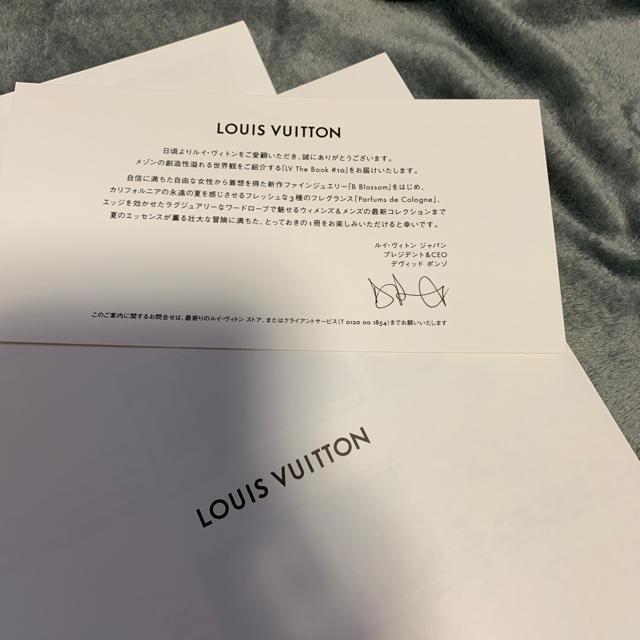LOUIS VUITTON(ルイヴィトン)のルイビトン冊子 THE BOOK  その他のその他(その他)の商品写真