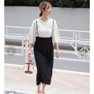 Noble - spickandspan NOBLE ショルダーストラップサロペットスカート