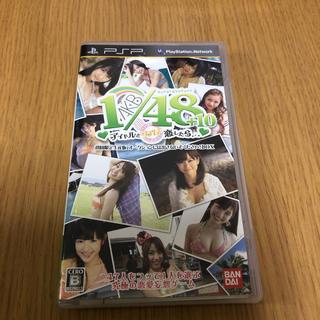 バンダイ(BANDAI)の初回限定生産版 AKB1/48+10アイドルとグアムで恋したら(携帯用ゲームソフト)