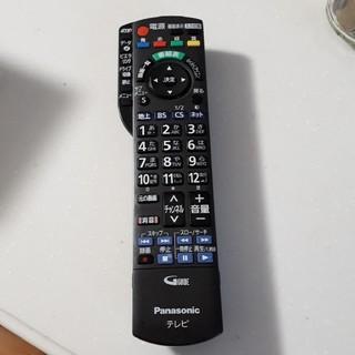 パナソニック(Panasonic)のPanasonic 液晶テレビ用リモコン N2QAYB000589(テレビ)