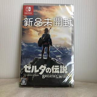 Nintendo Switch - 【新品未開封】ゼルダの伝説 ブレスオブザワイルド switch用