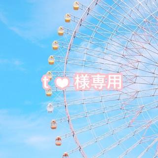アイフォーン(iPhone)のt♡様専用■iPhoneケーブル 2mピンク2本セット(バッテリー/充電器)