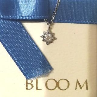 ブルーム(BLOOM)のBLOOM 星型 スターモチーフ ネックレス(ネックレス)
