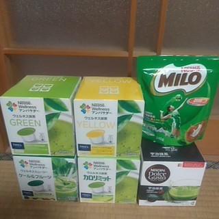 ネスレ(Nestle)のウェルネス抹茶他ネスレ(青汁/ケール加工食品 )