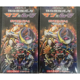 ポケモン(ポケモン)の新品 ポケモンカードゲーム サン&ムーン 強化拡張パック サン&ムーン 2BOX(Box/デッキ/パック)