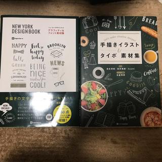 角川書店 - 商用素材集 (2冊セット) PCで作業しやすいCD付き