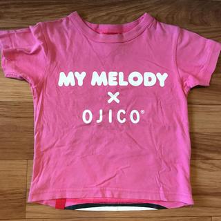 マイメロ×ojico 110 Tシャツ
