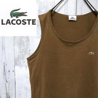 LACOSTE - ラコステ LACOSTE☆ワンポイントロゴ 刺繍ロゴ ブラウン タンクトップ