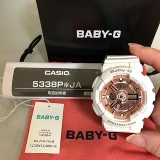 Baby-G - 【美品】G-SHOCK Baby-G 腕時計