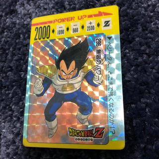 ドラゴンボール - No.296 ベジータ ドラゴンボール アマダ カード カードダス 2v