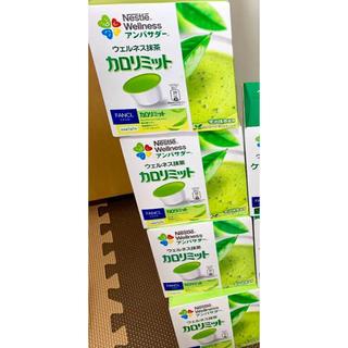 Nestle - 訳あり!ドルチェグスト 4箱 総額定価5832円