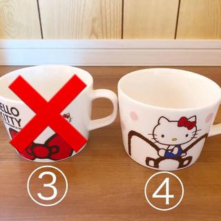 サンリオ(サンリオ)のキティ マグカップ(グラス/カップ)