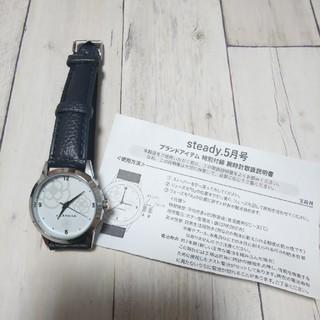 CLATHAS - クレイサス時計【付録】