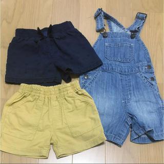 ギャップキッズ(GAP Kids)の【おまとめ】女の子ショートパンツ3枚セット90センチ(パンツ/スパッツ)