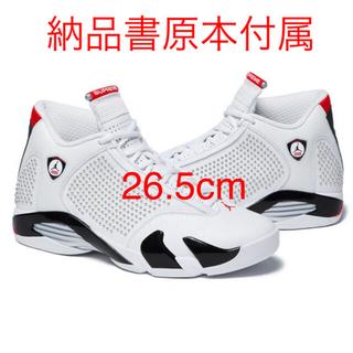 Supreme - 26.5 Supreme Nike Air Jordan 14 白