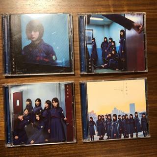 欅坂46(けやき坂46) - 欅坂46 不協和音 CD DVD