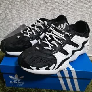 アディダス(adidas)のadidas アディダス FYW S-97 新品未使用(スニーカー)