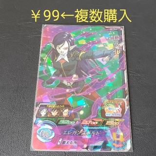ドラゴンボール - ドラゴンボールヒーローズ UM7-042 ロベル