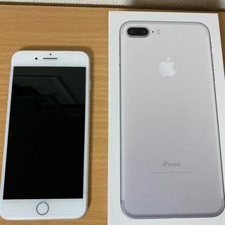 iPhone - iPhone 7 plus 128GB 美品