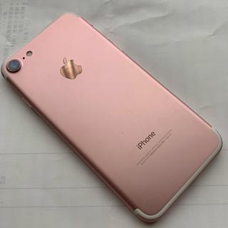 NTTdocomo - ドコモdocomo iPhone7 Rose gold