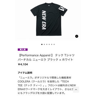 NEW ERA - ニューエラ Tシャツ サイズ M