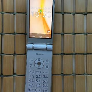 アクオス(AQUOS)のSH-01J ゴールド ガラケー ガラホ 携帯電話 送料無料(携帯電話本体)