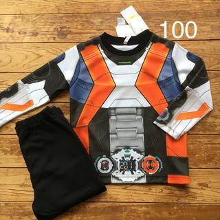 BANDAI - 仮面ライダーなりきりパジャマ  100