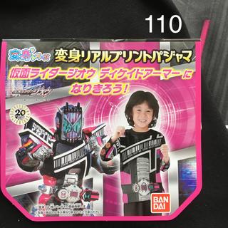 バンダイ(BANDAI)の仮面ライダー なりきりパジャマ  110(パジャマ)