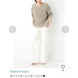 ドゥーズィエムクラス(DEUXIEME CLASSE)のタグ付き【Deuxieme Classe 】ホワイトデニムバギーパンツ(デニム/ジーンズ)