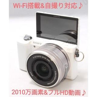 SONY - Wi-Fi搭載◆自撮りもできるハイスペックミラーレス◆SONY α5000