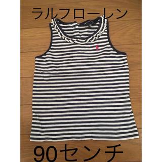 ラルフローレン(Ralph Lauren)のタンクトップ ラルフローレン ネイビー ホワイト 90センチ(Tシャツ/カットソー)