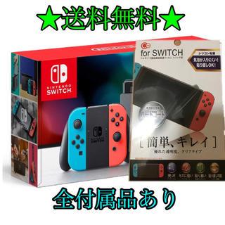 Nintendo Switch - 任天堂Switch ネオンブルー