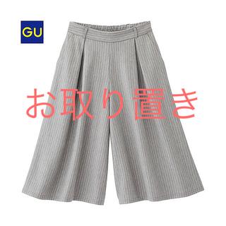 ジーユー(GU)のGU ガウチョパンツ ストライプ(カジュアルパンツ)