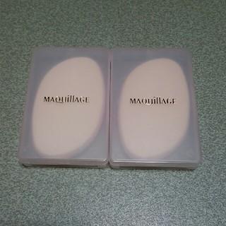 MAQuillAGE - 新品 マキアージュ リキッド パフのみ