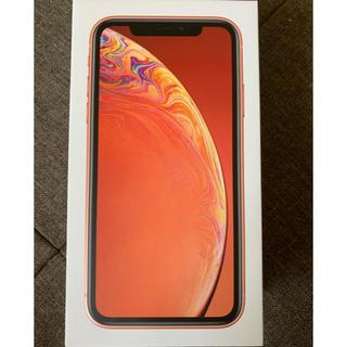 iPhone - 新品未使用 iPhoneXR 64GB コーラル SIMフリー