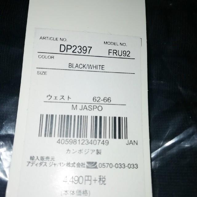 adidas(アディダス)の新品 adidas ハーフパンツ BLACK レディースのパンツ(ハーフパンツ)の商品写真