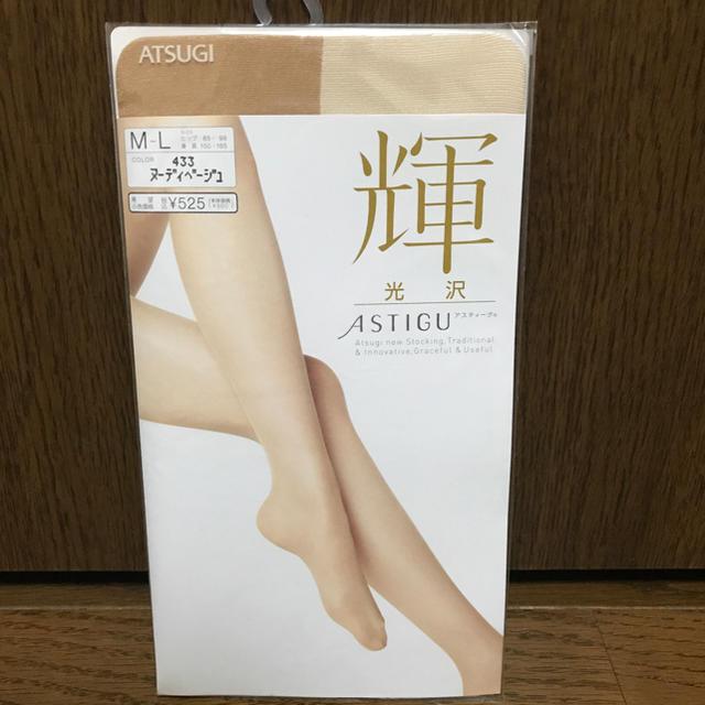 Atsugi(アツギ)のストッキング レディースのレッグウェア(タイツ/ストッキング)の商品写真