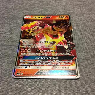 ポケモン(ポケモン)のポケモンカード  バクガメスGX(カード)