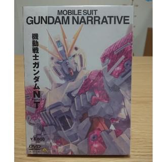 バンダイ(BANDAI)の機動戦士ガンダムNT DVD 通常版(アニメ)