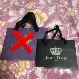 ジャスティンデイビス(Justin Davis)のジャスティン ミロア  ショッパー(ショップ袋)