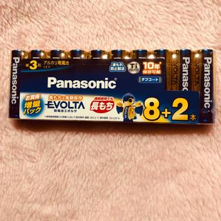 パナソニック(Panasonic)のPanasonic乾電池EVOLTA単355510増量パック(その他)