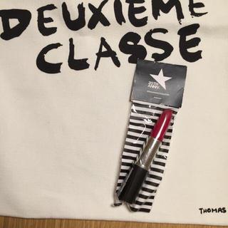 ドゥーズィエムクラス(DEUXIEME CLASSE)のドゥーズィエムクラス ボールペン(その他)