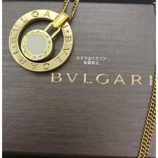 ブルガリ(BVLGARI)の【新品未使用】BVLGARI チャーム ネックレス ブルガリ(ネックレス)