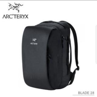 アークテリクス(ARC'TERYX)のアークテリクス ブレード28 リュック バックパック カバン バッグ キャリー(バッグパック/リュック)