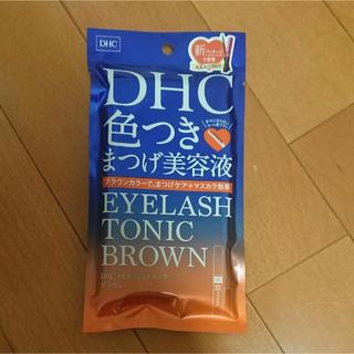 ディーエイチシー(DHC)のDHC ディーエイチシー アイラッシュトニックブラウン新品未開封品(まつ毛美容液)