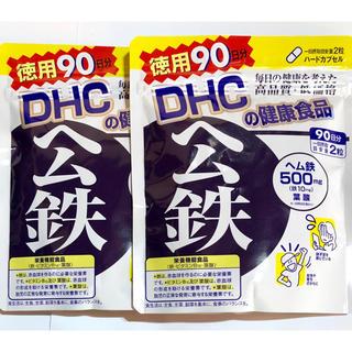ディーエイチシー(DHC)のDHC ヘム鉄 徳用 90日分 2袋セット 鉄分(その他)