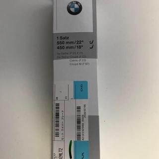BMW - BMW 純正 ワイパーブレード 1シリーズ 2シリーズ 用 右ハンドル用