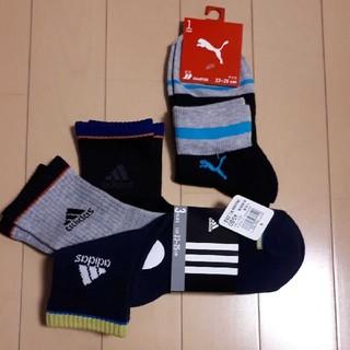 adidas - ラスト!新品23~25㎝adidas3足組&PUMA1足靴下計4足