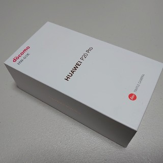 NTTdocomo - ★超美品 HUAWEI P20 Pro HW-01K